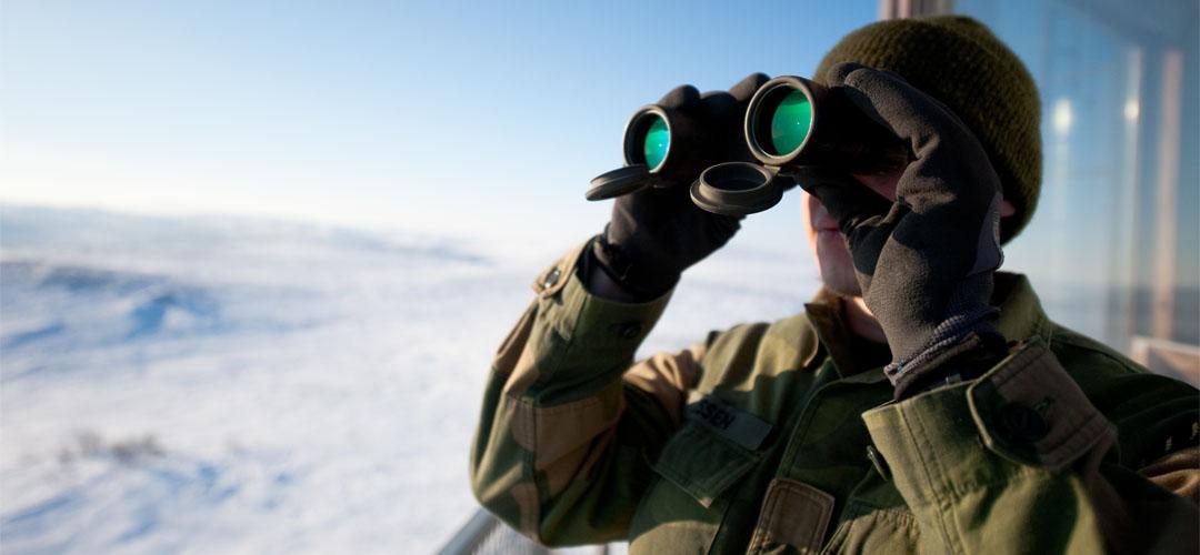 Best Binoculars Banner Image