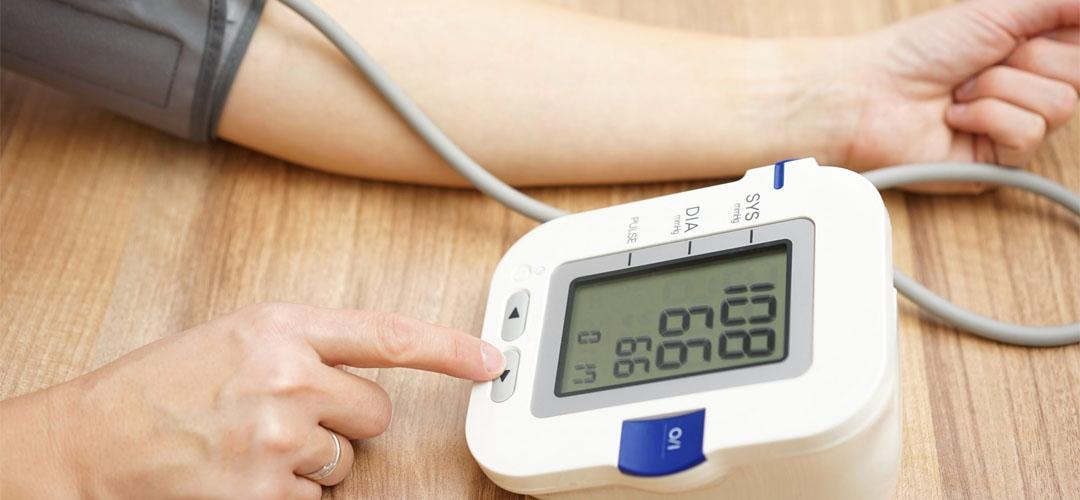 Best Blood Pressure Monitor Banner Image