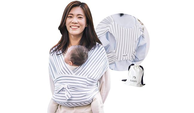 Konny K001 Ultra-lightweight Baby Sling
